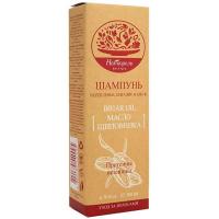 Шампунь Натюрель Boutique Протеїни пшениці 200мл