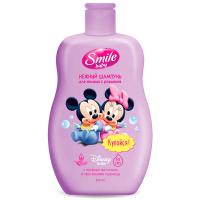 Шампунь Smile baby для купання дітей 300мл