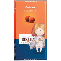 Шоколад Любимов чорний з трюфельною начинкою 100г