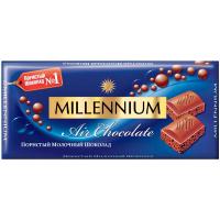 Шоколад Millennium пористий молочний 90г
