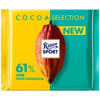 Шоколад Ritter Sport Cocoa Selection 61% 100г