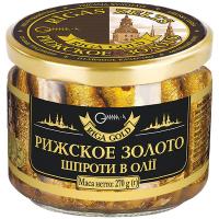 Шпроти Riga Gold в олії с/б 270г
