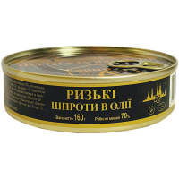 Шпроти Valmis Ризькі в олії 160г