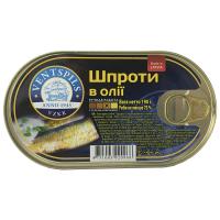 Шпроти Ventspils в олії ж/б 190г