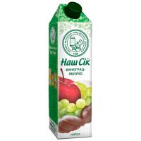 Сік Наш Сік виноградно-яблучний 0,95л
