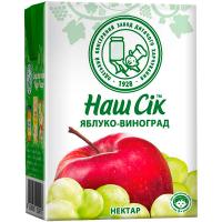 Сік Наш сік яблуко-виноград 0,2л
