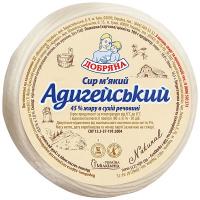 Сир Адигейський 45% Добряна ваг