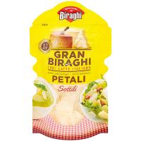 Сир Biraghi Гран Бірахі нарізка 80г