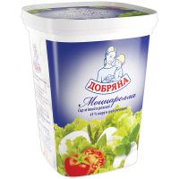 Сир Добряна Моцарелла 45% у розсолі 350/200г стакан