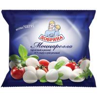 Сир Добряна Моцарелла Черрі в розсолі 45% 130г