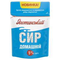 Сир Домашній 5% к/м д/п Яготинський Україна 300г
