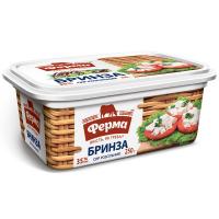Сир Ферма Бринза 35% 250г