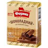 Сир плавлений Ферма Шоколадний 30% брикет 90г
