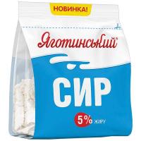 Сир к/м Яготинський 5% 350г