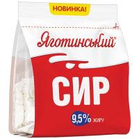 Сир к/м Яготинський 9,5% 350г