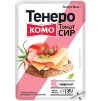 Сир Комо Тенеро Томат нарізані скибочки 50% 135г