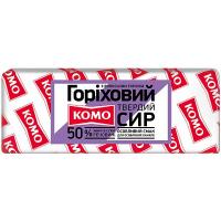 Сир ММ Горіховий з волоським горіхом 50% брус КОМО ваг/кг