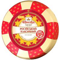 Сир Російський 50% Шостка ваговий/кг