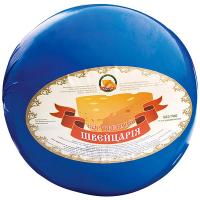 Сир ММ Швейцарія 45% ТМ Елітсир ваг/кг