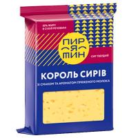 Сир Пирятин Король сирів  50% 160г