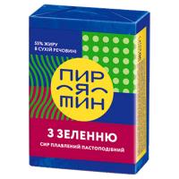 Сир Пирятин плавлений з з зеленню 55% 90г