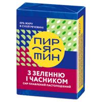 Сир Пирятин плавлений з зеленню і часником 55% 90г
