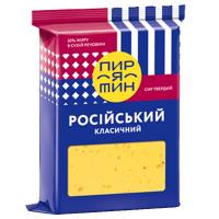 Сир Пирятин Російський класичний 50% 160г