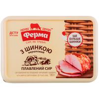 Сир плавлений Ферма Вершковий з шинкою 60% 180г