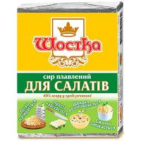 Сир плавлений Шостка для салатів 40% 90г