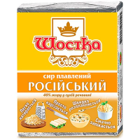 Сир плавлений Шостка Російський 37% 90г