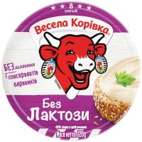 Сир Весела Корівка плавлений без лактози 120г
