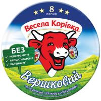 Сир Весела корівка плавлений Оригінальний  45%  8 (порцій)