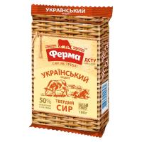 Сир Ферма Український рецепт 50% 180г
