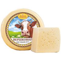 Сир ММ Вершковий 50% Новгород-Сіверський ваг/кг.