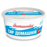 Сир Яготинський Домашній 5% 370г