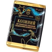 Сир Золота лінія Козиний плавлений 50% 90г