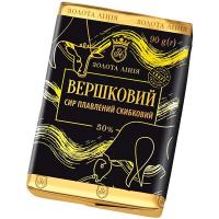 Сир Золота лінія Вершковий плавлений 50% 90г