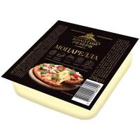 Сир Золотий Резерв Моцарелла 45% мякий чеддериз. 250г