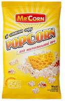 Попкорн MrCorn зі смаком сиру 90г
