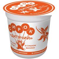 Сирок Слов`яночка Дитячий 15% зі смаком ванілі 120г
