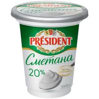 Сметана President 20% 350г