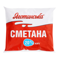 Сметана Яготинська 20% п/е 400г