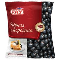 Смородина Vici чорна заморожена 300г