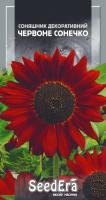 Насіння Квіти Соняшник Червоне Сонечко Seedera 0,5 г