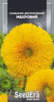 Насіння Квіти Соняшник декоративний махровий Seedera 1 г