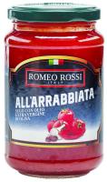 Соус Romeo Rossi All`Arrabbiata с/б 350г