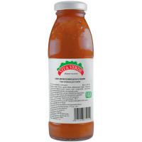 Соус Vita Verde абрикосовий дольче-амаро д/салатів 300мл