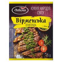 Суміш пряно-ароматична Любисток Вірменська 25г