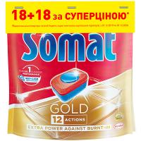 Таблетки для посудомийних машин Somat Gold, 18 шт.+18 шт.