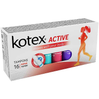 Тампони Kotex Active Super 16шт.